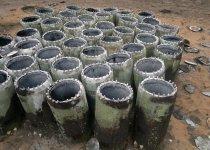 Продукты утилизации боевых частей ракет