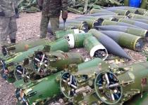 Продукты утилизации изделий 3М9